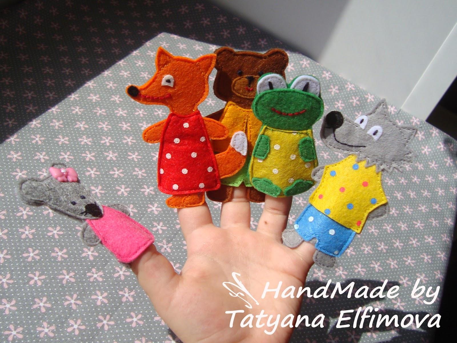 Пальчиковые игрушки теремок