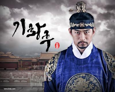 Sinopsis Drama Empress Ki Episode 1-51 (Tamat)