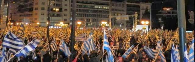 Πενήντα χιλιάδες Έλληνες έστειλαν ηχηρό μήνυμα στο σάπιο καθεστώς: Η Ελλάδα θα νικήσει! Φωτορεπορτάζ