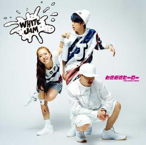 [Album] WHITE JAM – ときどきヒーロー (2015.08.12/MP3/RAR)