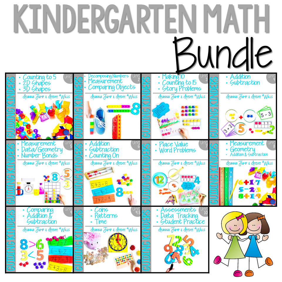 Math Bundle