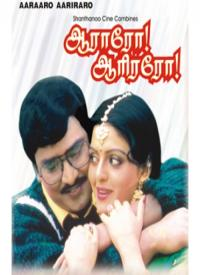 Watch Aaraaro Aariraaro (1989) Tamil Movie Online