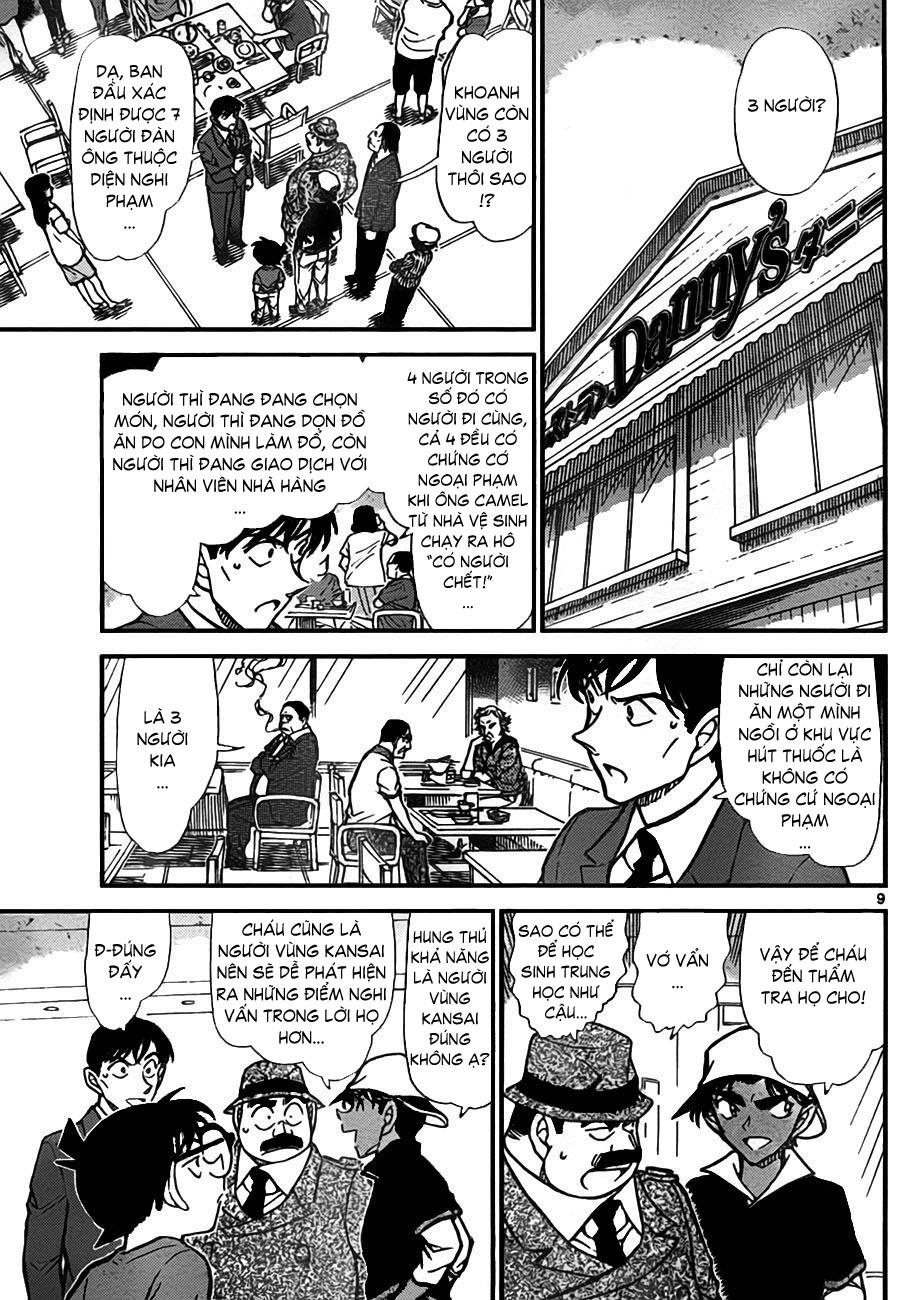 Detective Conan - Thám Tử Lừng Danh Conan chap 779 page 9 - IZTruyenTranh.com
