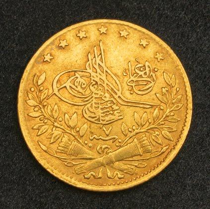 Turkish Gold Coins 50 Kurush Gold Coin Of 1881 Sultan