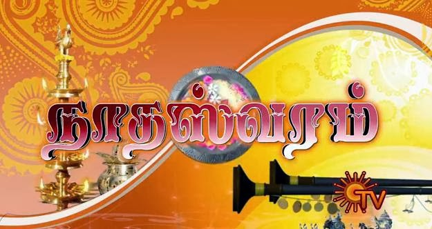 Nadhaswaram,26th July 2014, Watch Online Nadhaswaram Serial, Sun TV Serial, 26.07.2014 , Episode 1121