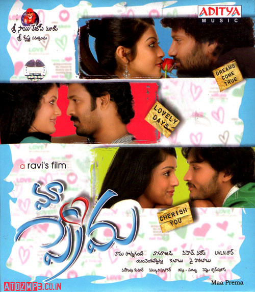 Maa  Prema (2011) Telugu Movie Mp3 Audio Songs 128Kbps , 320Kbps , Rm , AAC   Original Cd Rips VBR OST Direct Links Free Rapidshare , Mediafire   Download