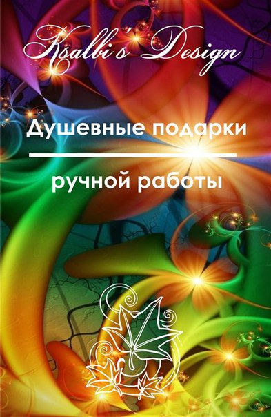 Ksalbi' Design