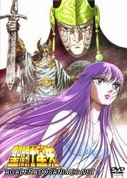 Saint Seiya Filme 02 assistir online legendado