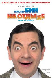 Mr. Bean Is Holiday