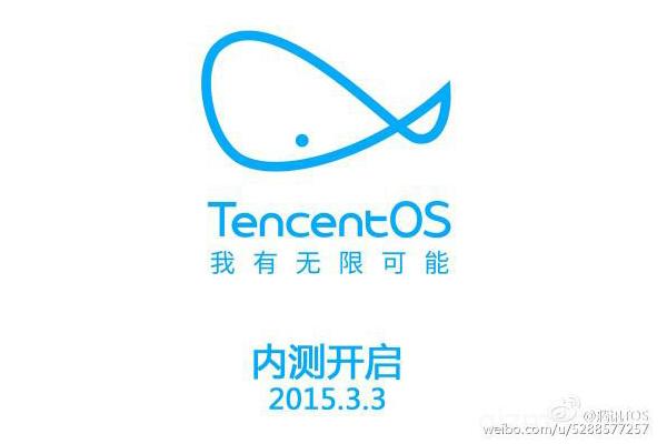 Tencent Luncurkan Sistem Operasi TencentOS Untuk Smartphone