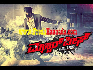 Masterpiece (2015) Kannada Movie Mp3 Songs Free Download