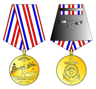 медаль 80 лет Северному флоту