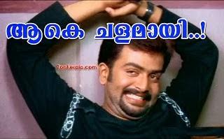 aake chalamayi - Prithviraj Comment image