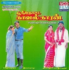 Poonthotta Kaavalkaaran