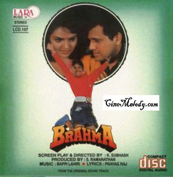 Brahma  1994