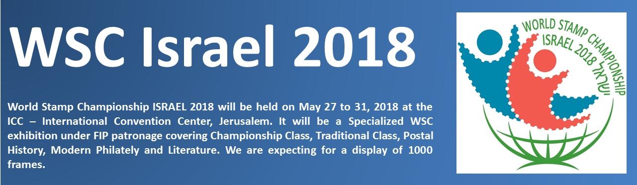 WSC Israel 2018