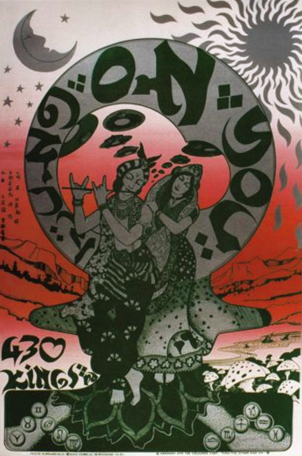The Crazy World Of Arthur Brown Fire The Crazy World Of Arthur Brown