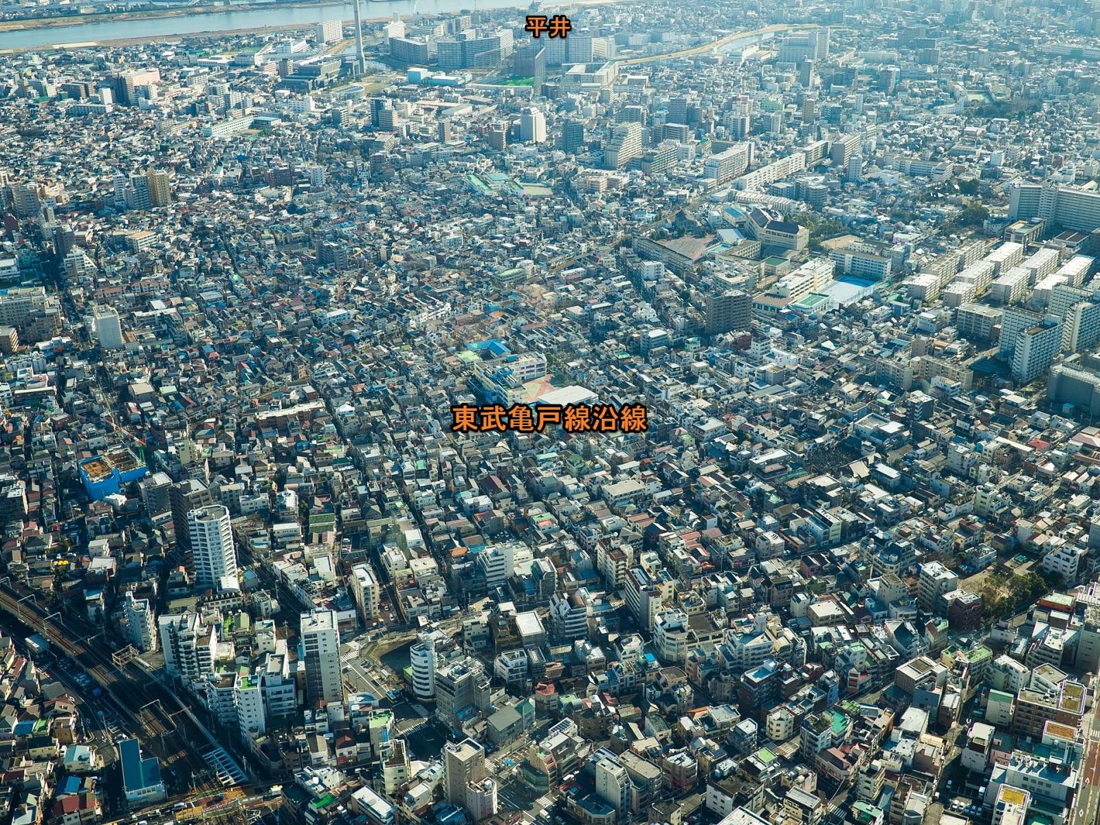 東京スカイツリー展望デッキから、東方面眼下(東武亀戸線沿線)の風景