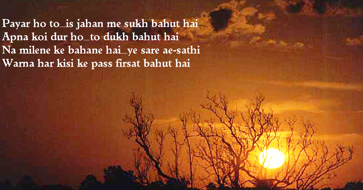 Sad love msg in hindi Love Hurt-ed sms Jokes in Hindi Haryanvi makhol Sad Hindi shayari ...