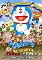Doraemon Thành Phố Thú Nhồi Bông