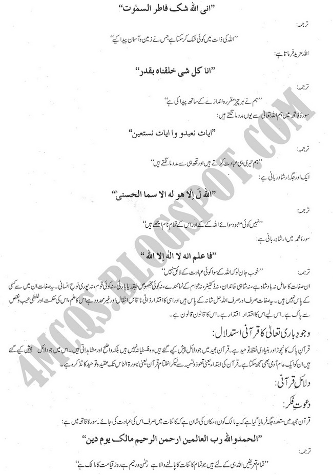 islamiat notes in urdu for bsc pdf download