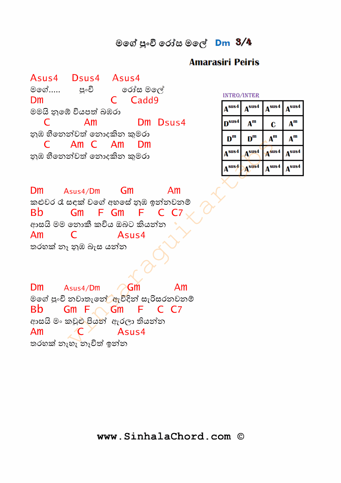 Mage Punchi Rosa Male Guitar Chords Sinhala Guitar Chordssinhala