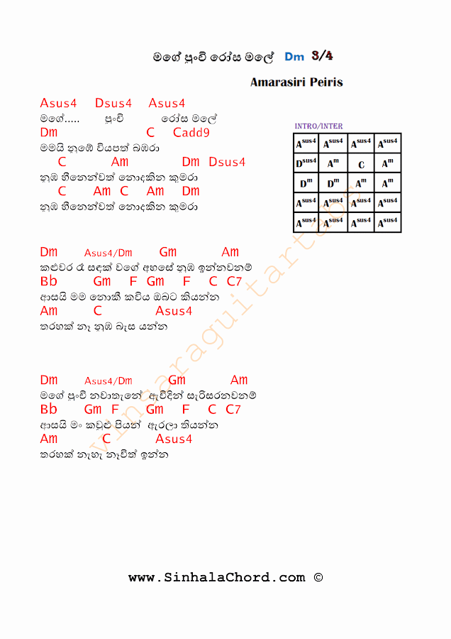 Mage Punchi Rosa Male Guitar Chords