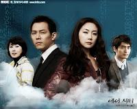 المسلسل الكوري Air City مترجم عربي كامل
