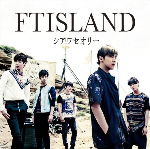 ftisland, Japan Music Festival, mezamashi live, TV Report