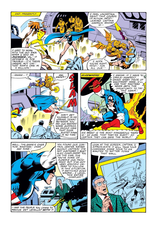 Captain America (1968) Issue #268 #183 - English 21