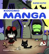 Kodomo Manga - English Ed.