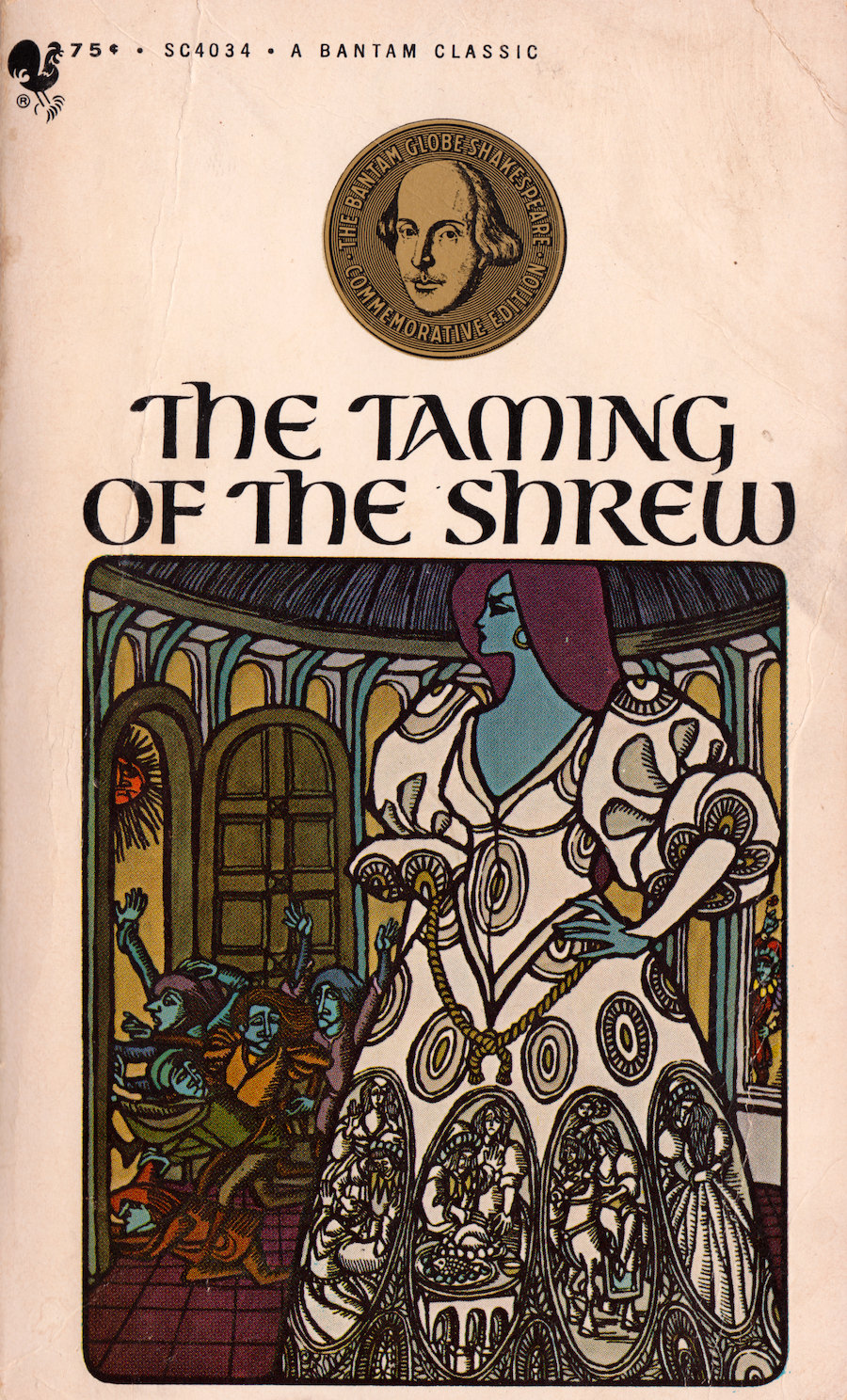 the art of leo and diane dillon shakespeare the taming of the shrew shakespeare the taming of the shrew