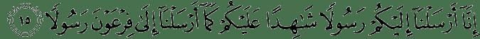 Surat Al-Muzzammil ayat 15
