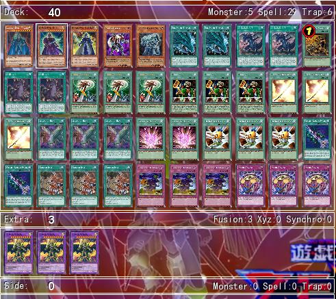 Deck Ygopro Legenday Dragon Warrior Zona Kuantum