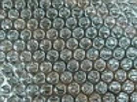Упаковочная воздушно-пузырчатая плёнка