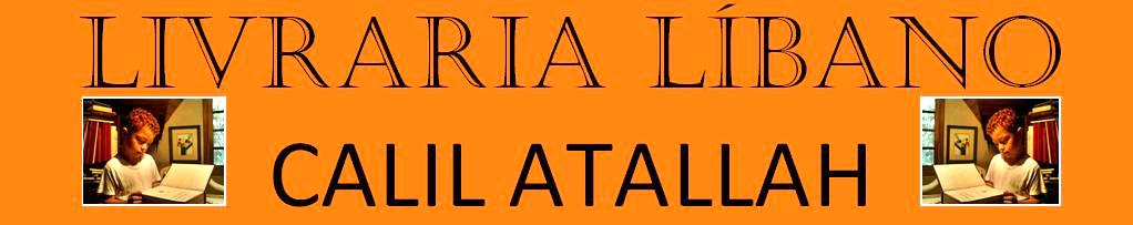 LIVRARIA LÍBANO CALIL ATALLAH