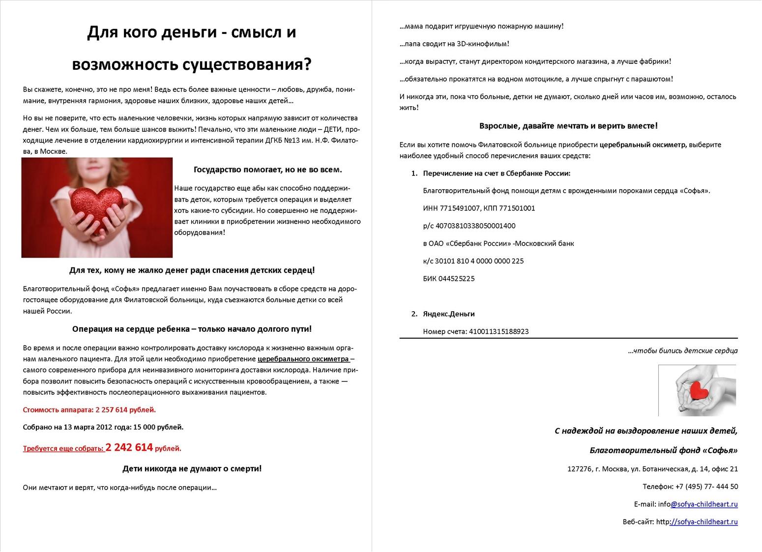 скрипт сайта знакомств 2012