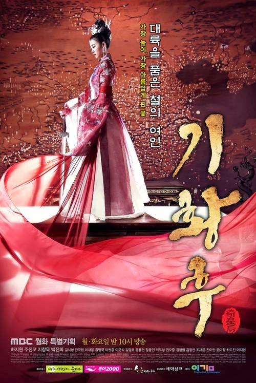 Hoàng Hậu Ki Full HD Vietsub Online Trọn Bộ