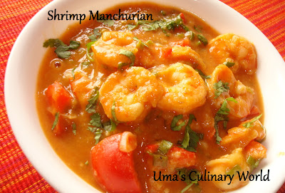 Shrimp Machurian