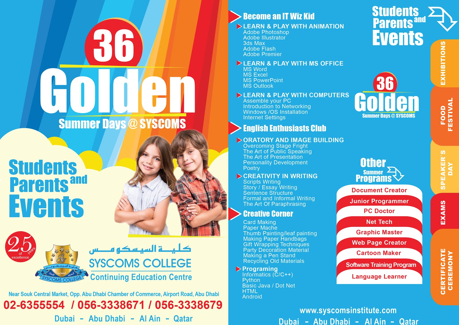 Sunrise English Private School Abu Dhabi Circulars 2015 2016