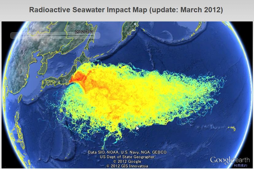 The fukushima nuclear disaster isn 39 t going away for Pacific ocean radiation fish