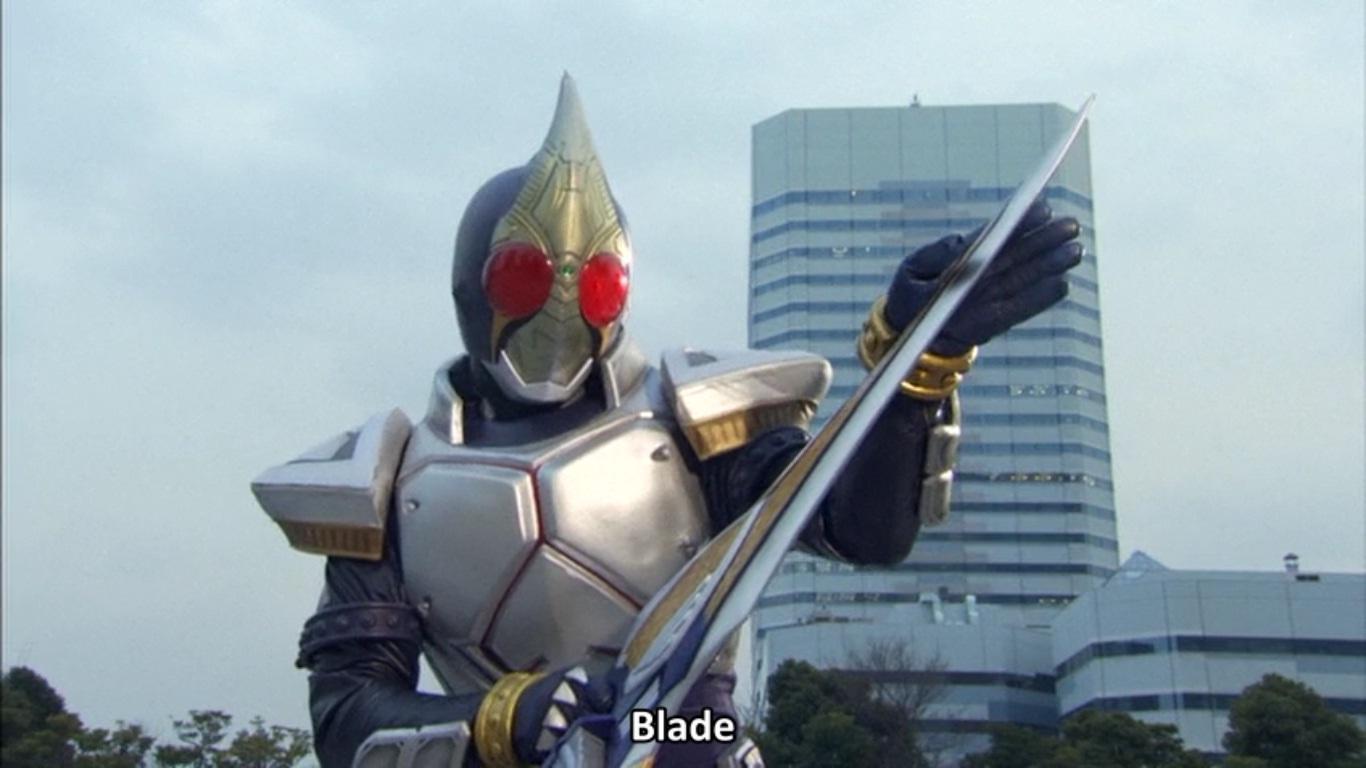 仮面ライダー: Kamen Rider Blade (仮面ライダー剣(ブレイド)