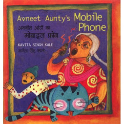 Avneet Aunty&#39;s Mobile Phone