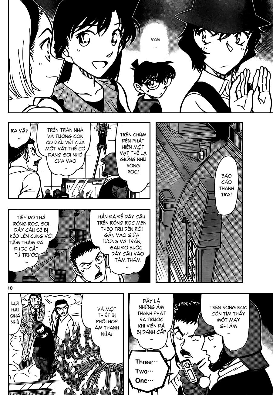 Detective Conan - Thám Tử Lừng Danh Conan chap 829 page 12 - IZTruyenTranh.com