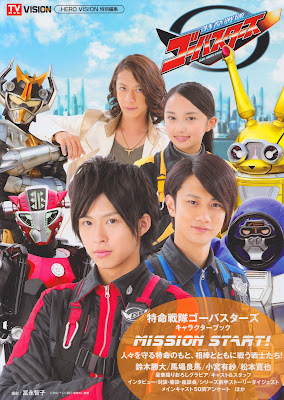 [SCANS] Tokumei Sentai Go-Busters Character Book