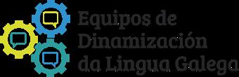 Este blog colabora co EDLG do CEIP Plurilingüe Anxo da Garda