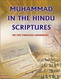 Nabi Muhammad adalah Nabi yang ditunggu umat Hindu?