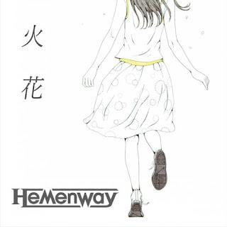Hemenway - Hanabi 火花