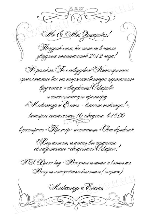 Нужна ли пробная прическа на свадьбу
