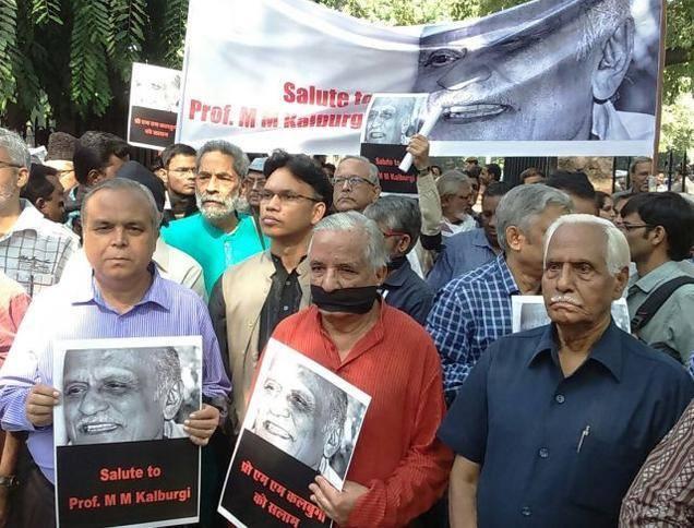 साहित्य अकादमी ने प्रो० कालबुर्गी की हत्या की निंदा की | Sahitya Akademi condemned the killing of Kalburgi